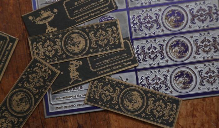 活版印刷 ショップカード letterpress